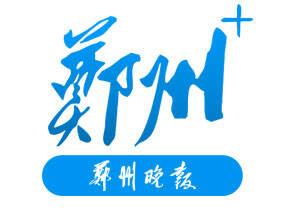 5月23日河南无新增确诊病例、疑似病例