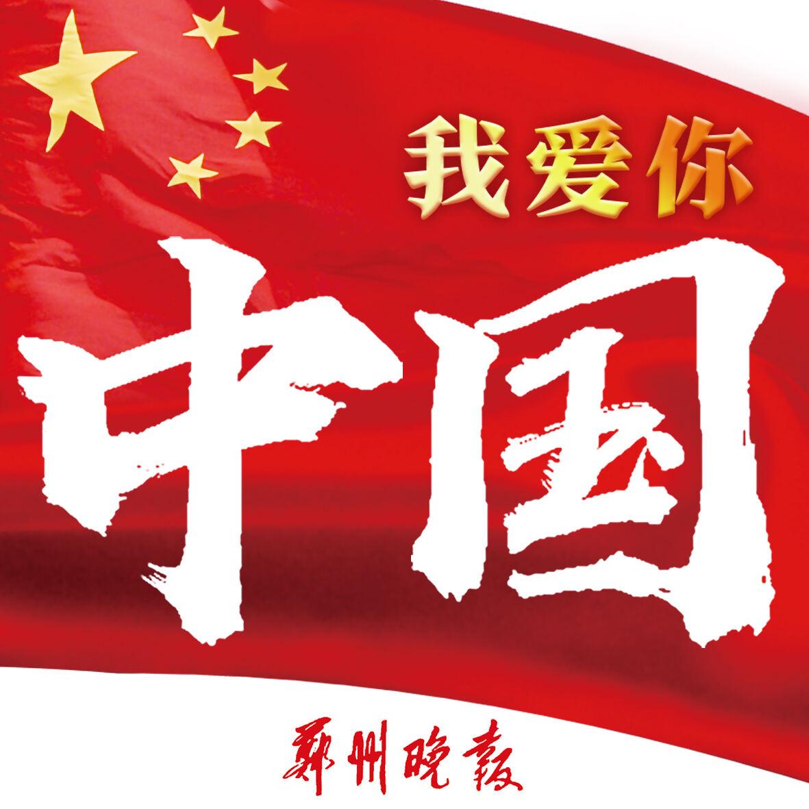头版中国(2020.05.24)