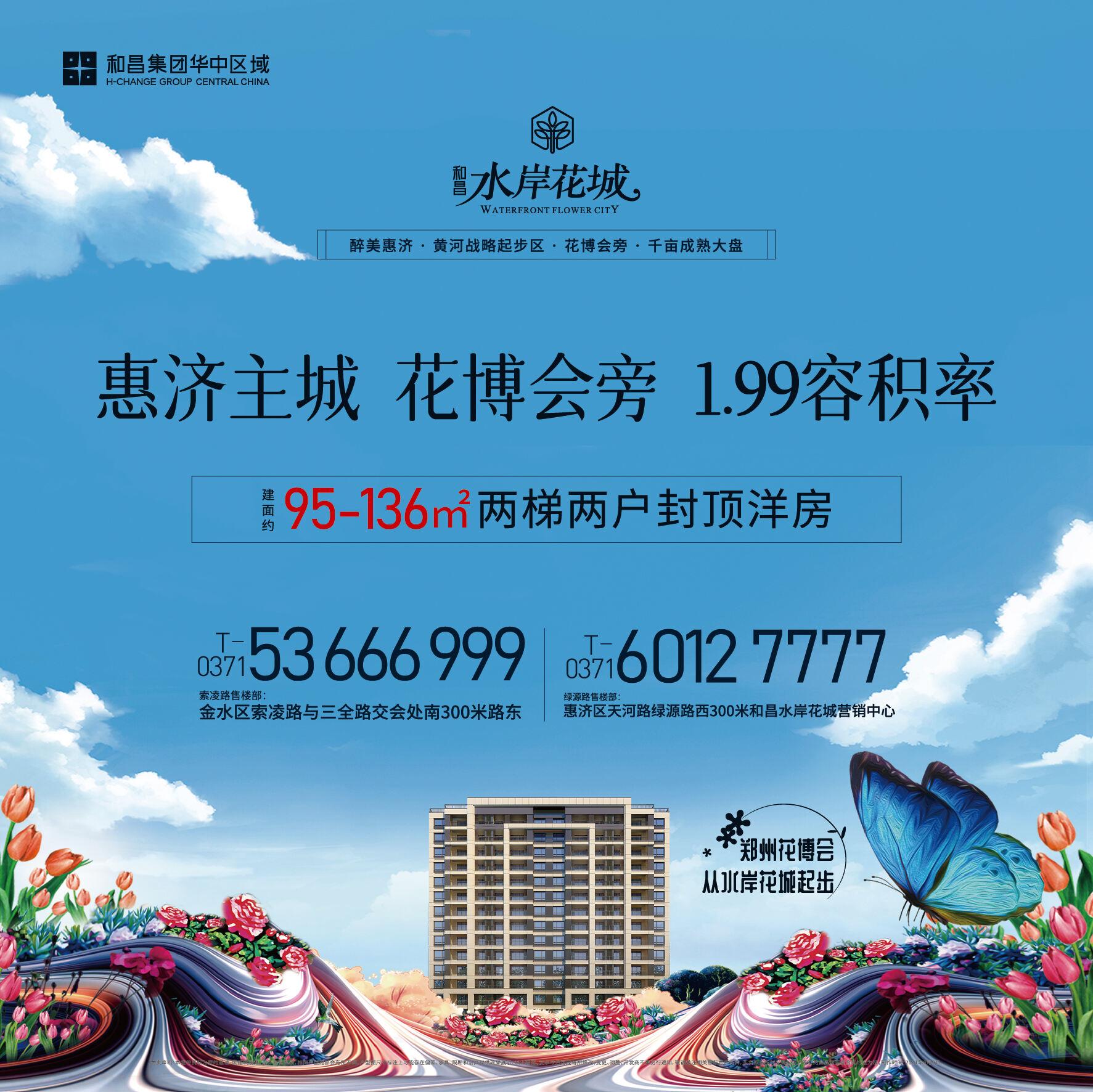 国家级盛会落笔,惠济大运河片区迎醉美蝶变