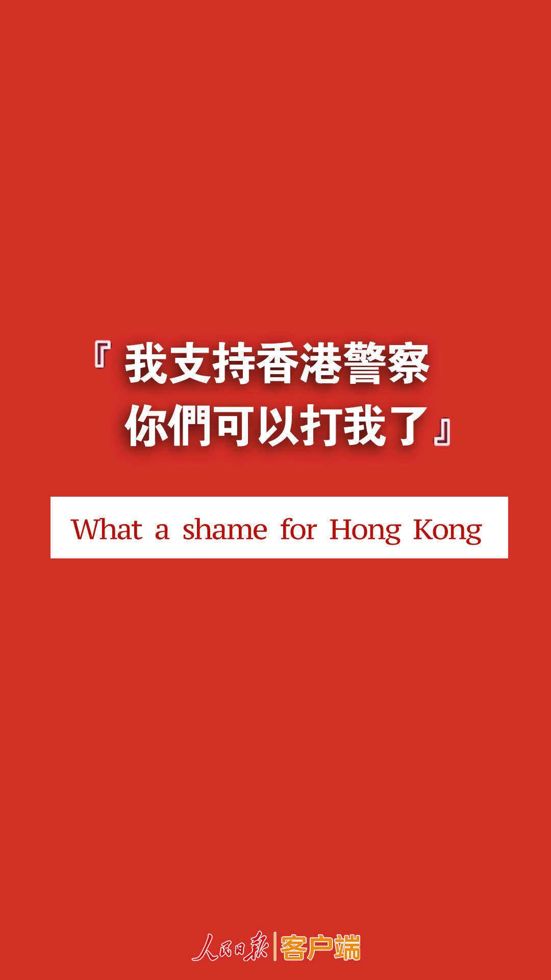 香港02.jpg