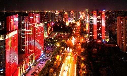 郑州的夜越来越炫