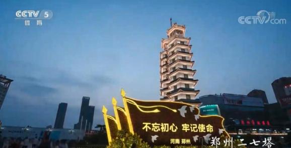 人民日报:开放郑州 枢纽之城 活力之城