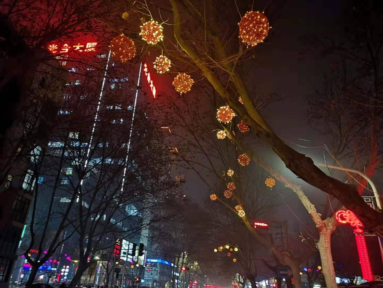 鄭州夜流光溢彩,年味濃起來