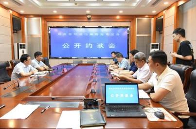 保卫郑州蓝之约谈 | 新密白寨镇污水处理站排放口等处水质超标