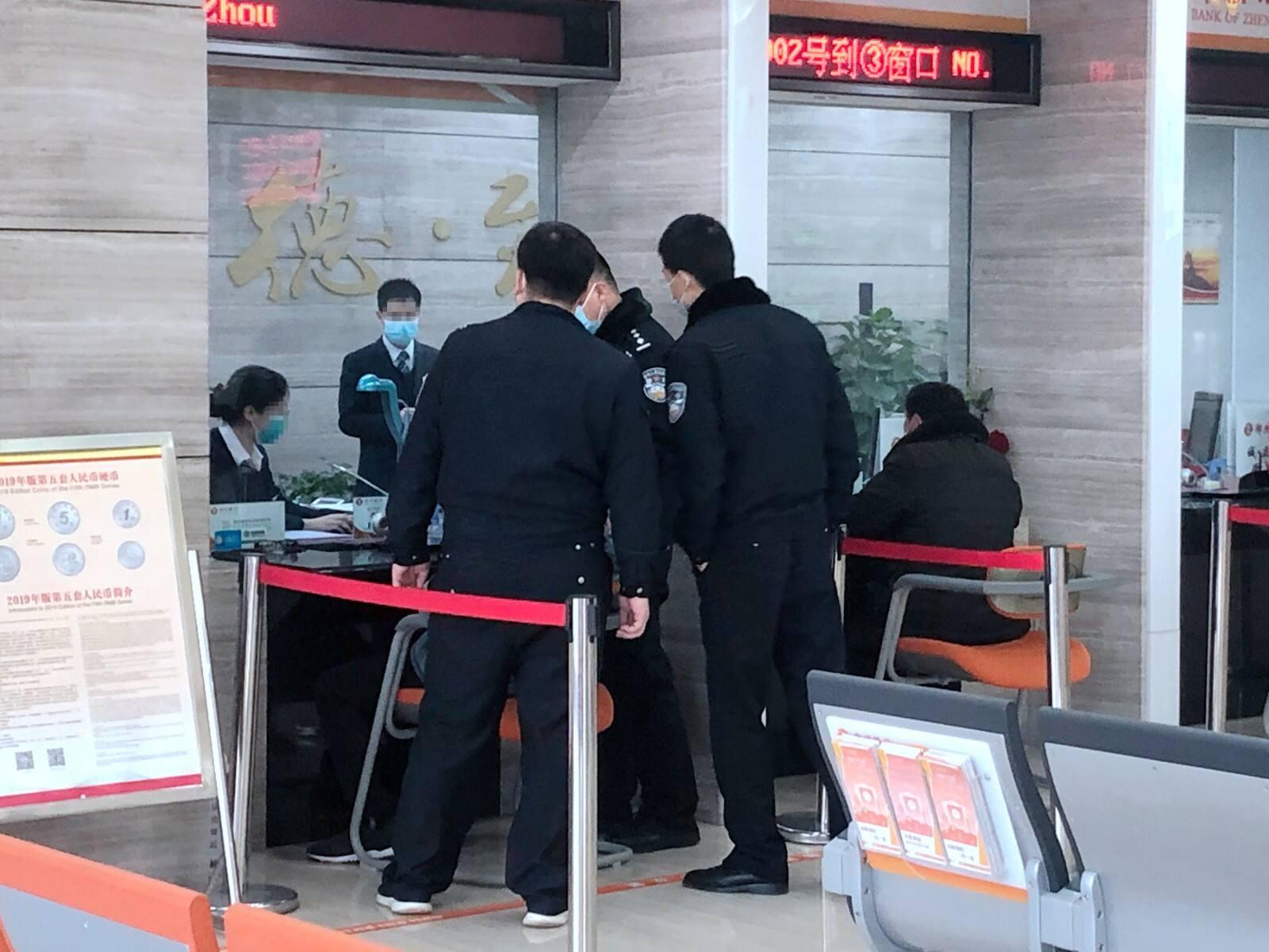 把好关口防电信诈骗,郑州银行用心了!