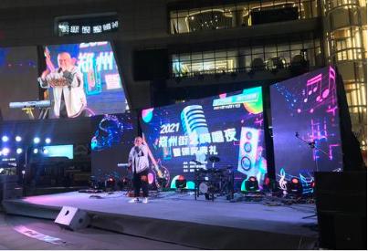 郑州街头艺术嗨唱夜暨颁奖典礼举办